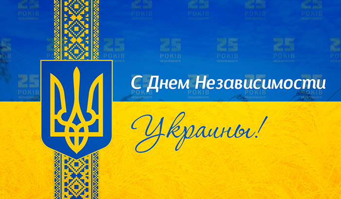 Пожелания украине
